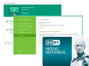 Рекомендации по выбору антивируса