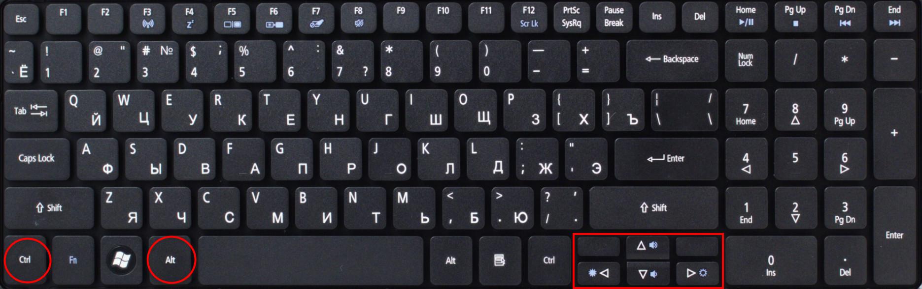 Как сделать ярче экран на ноутбуке 75